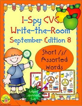 I-Spy CVC Fidget Spinner Fun - Short /i/ Assorted Words (September Edition)