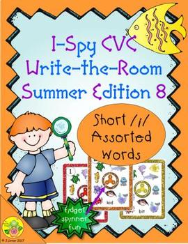 I-Spy CVC Fidget Spinner Fun - Short /i/ Assorted Words (Summer Edition)