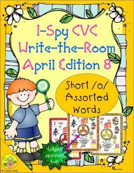 I-Spy CVC Fidget Spinner Fun - Short /o/ Assorted Words (April Edition)