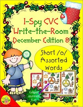 I-Spy CVC Fidget Spinner Fun - Short /o/ Assorted Words (December Edition)