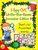 I-Spy CVC Fidget Spinner Fun - Short /o/ Assorted Words (D