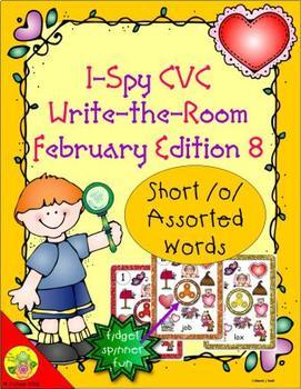 I-Spy CVC Fidget Spinner Fun - Short /o/ Assorted Words (February Edition)