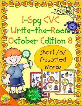 I-Spy CVC Fidget Spinner Fun - Short /o/ Assorted Words (October Edition)