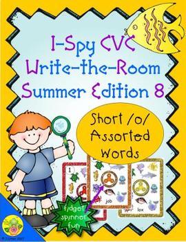 I-Spy CVC Fidget Spinner Fun - Short /o/ Assorted Words (Summer Edition)