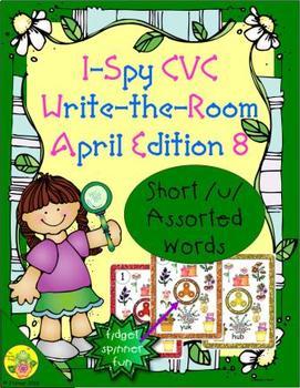 I-Spy CVC Fidget Spinner Fun - Short /u/ Assorted Words (April Edition)