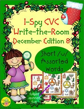 I-Spy CVC Fidget Spinner Fun - Short /u/ Assorted Words (December Edition)