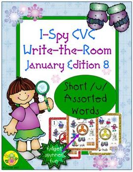 I-Spy CVC Fidget Spinner Fun - Short /u/ Assorted Words (January Edition)