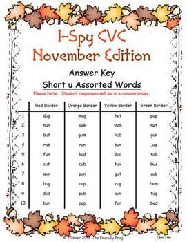 I-Spy CVC Fidget Spinner Fun - Short /u/ Assorted Words (November Edition)