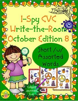 I-Spy CVC Fidget Spinner Fun - Short /u/ Assorted Words (October Edition)