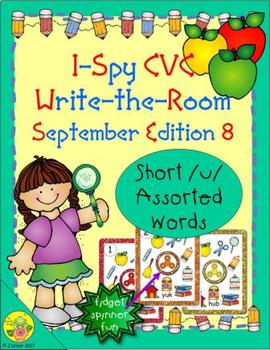 I-Spy CVC Fidget Spinner Fun - Short /u/ Assorted Words (September Edition)
