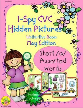 I-Spy CVC Hidden Pictures -- Short /a/ Assorted Words (May Edition)