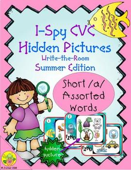 I-Spy CVC Hidden Pictures -- Short /a/ Assorted Words (Summer Edition)