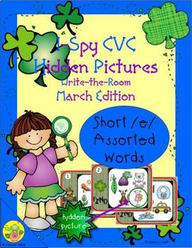 I-Spy CVC Hidden Pictures -- Short /e/ Assorted Words (March Edition)