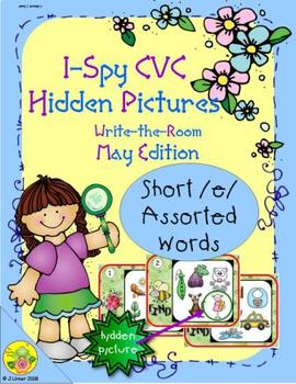I-Spy CVC Hidden Pictures -- Short /e/ Assorted Words (May Edition)