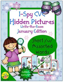 I-Spy CVC Hidden Pictures -- Short /u/ Assorted Words (January Edition)