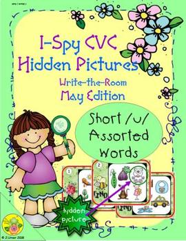 I-Spy CVC Hidden Pictures -- Short /u/ Assorted Words (May Edition)
