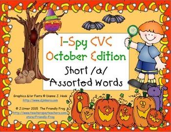 I-Spy CVC Learning Centers - Short /a/ Assorted Words (October Edition)