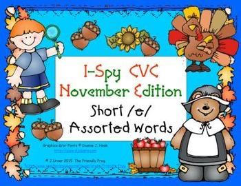 I-Spy CVC Learning Centers - Short /e/ Assorted Words (Nov