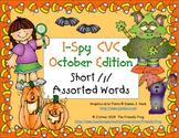 I-Spy CVC Learning Centers - Short /i/ Assorted Words (Oct