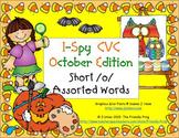 I-Spy CVC Learning Centers - Short /o/ Assorted Words (Oct