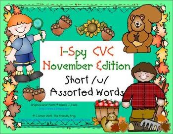I-Spy CVC Learning Centers - Short /u/ Assorted Words (Nov