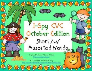 I-Spy CVC Learning Centers - Short /u/ Assorted Words (October Edition)