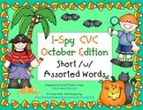 I-Spy CVC Learning Centers - Short /u/ Assorted Words (Oct