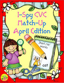I-Spy CVC Match-Up - Short /a/ Assorted Words (April Edition)
