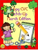 I-Spy CVC Match-Up - Short /a/ Assorted Words (March Edition)