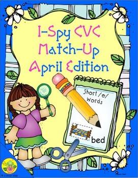 I-Spy CVC Match-Up - Short /e/ Assorted Words (April Edition)