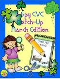 I-Spy CVC Match-Up - Short /e/ Assorted Words (March Edition)