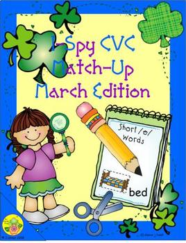 I-Spy CVC Match-Up - Short /e/ Assorted Words (March Edition)