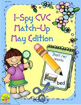 I-Spy CVC Match-Up - Short /e/ Assorted Words (May Edition)