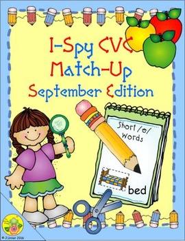 I-Spy CVC Match-Up - Short /e/ Assorted Words (September Edition)