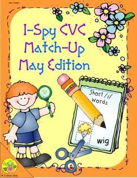 I-Spy CVC Match-Up - Short /i/ Assorted Words (May Edition)