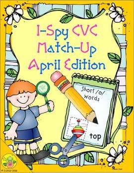 I-Spy CVC Match-Up - Short /o/ Assorted Words (April Edition)