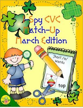 I-Spy CVC Match-Up - Short /o/ Assorted Words (March Edition)