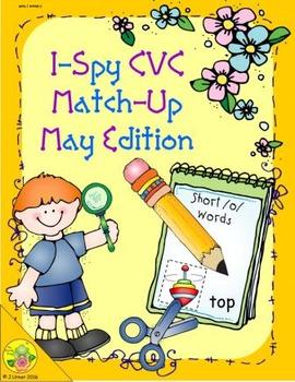 I-Spy CVC Match-Up - Short /o/ Assorted Words (May Edition)