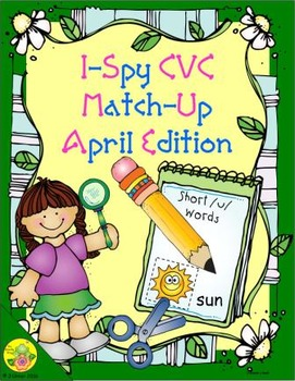 I-Spy CVC Match-Up - Short /u/ Assorted Words (April Edition)