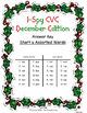 I-Spy CVC Match-Up - Short /u/ Assorted Words (December Edition)