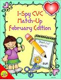 I-Spy CVC Match-Up - Short /u/ Assorted Words (February Edition)