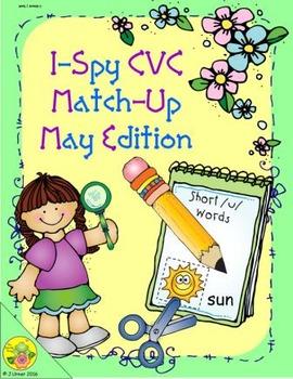 I-Spy CVC Match-Up - Short /u/ Assorted Words (May Edition)