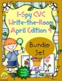 I-Spy CVC Mirror Words Bundle (April Edition) Set 4
