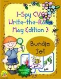 I-Spy CVC Mirror Words Bundle (May Edition) Set 3