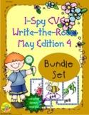I-Spy CVC Mirror Words Bundle (May Edition) Set 4