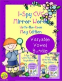 I-Spy CVC Mirror Words Bundle (May Edition) Variable Vowels