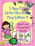 I-Spy CVC Mirror Words - Short /a/ Assorted Words (May Edi
