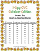 I-Spy CVC Mirror Words - Short /e/ Assorted Words (October Edition) Set 3