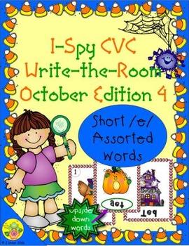 I-Spy CVC Mirror Words - Short /e/ Assorted Words (October Edition) Set 4