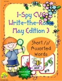 I-Spy CVC Mirror Words - Short /i/ Assorted Words (May Edi